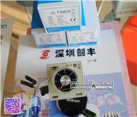 ANV台湾士研AH5B,ATDV-NCS