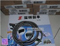 高温光纤IT26SM900