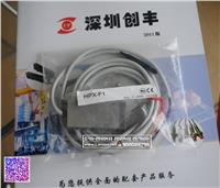 azbil日本山武光纤放大器HPX-F1