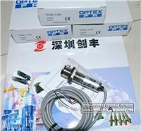 OPTEX光电开关CDD-11N,CDD-11P