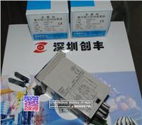ANV台湾士研H2D,H2D-X