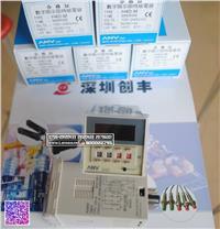 台湾士研ANV限时继电器H4D-M,H4D-MX