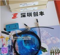 azbil山武光纤传感器HPF-T030
