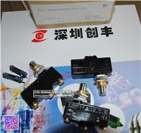 微动开关BZ-2RQ3000-T4-JK
