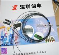 azbil日本山武光纤线HPF-T043