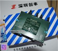 Panasonic松下FPOR-E16,AFPORE16T