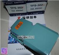 台湾天得TEND限位开关TFS-302R,TFS-101,TFS-102,TFS-103,TFS-104,TFS-105,TFS-106,TFS-201