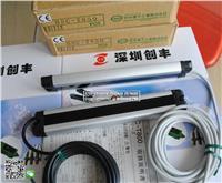 日本竹中TAKEX光幕传感器SSC-T850,SSC-TR850,SSC-TL850