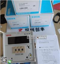 台湾阳明温控器TC72-DD-R3,TC72-DD-R4,TC72-DD-V4,TC72-DD-V3
