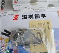 日本基恩士keyence安 全光幕支架OP-42347,OP42347