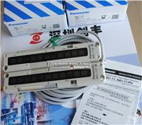松下Panasonic光幕传感器NA1-11,NA1-11-PN