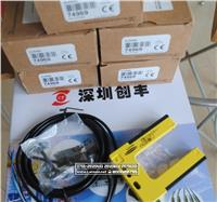 SL30VB6VY传感器