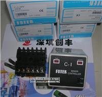 台湾阳明C-1 FOTEK控制器