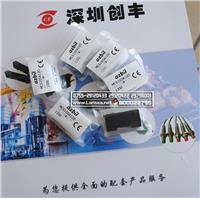 日本山武azbilMCS100A108流量传感器