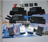 Honeywell/霍尼韦尔SZR-MY2-S-N1,SZX-SMF-08S继电器