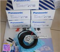 DP-101A,DP- 101Z压力传感器
