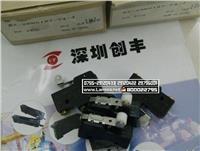 山武BZ-2RW0187-T4-J 微动开关