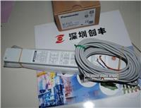 神视SUNX传感器NA12-N12-PN
