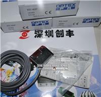 奧普士OPTEX光電開關KD-40P