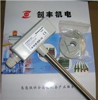 霍尼韦尔温湿度传感器H7080B3103
