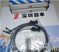 FT-A11W神视SUNX光纤传感器