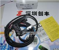 FBX-25DC,FBX-25DC-D北阳光电传感器