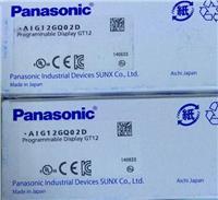 PANASONIC 新型触摸屏产品AIG02GQ12D,AIG02MQ13D
