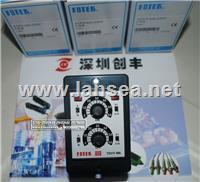 台湾阳明 FOTEK TDVY-M6计时器