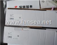 台湾阳明FOTEK LC-12E安全光栅