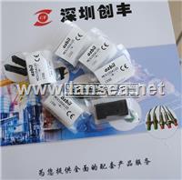 日本azbil山武流量传感器MCS100A501