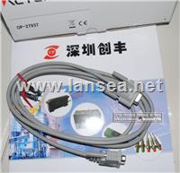 KEYENCE 激光扫描器配套线缆OP-27937