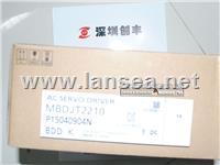 日本松下伺服驱动器MBDJT2210
