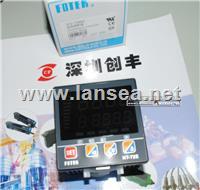 台湾阳明fotek温控器NT-72VE