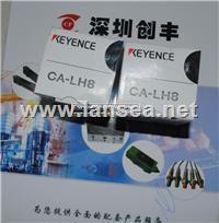 基恩士CA-L系列微距镜头CA-LH8