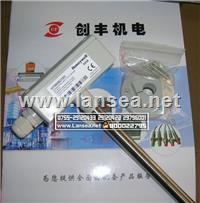 霍尼韦尔温湿度传感器H7080B3273