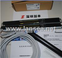 松下 SF4C-H16 超薄型光幕传感器