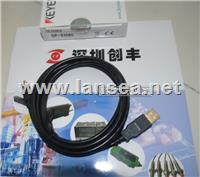 基恩士OP-51580设备用电缆线数据线