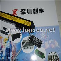 基恩士安全光栅电源线GL-SP2P-T,GL-SP2P-R