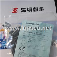 CONTROLWAY科瑞光电开关PT-Q23-A3-010-3M