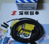 Panasonic日本松下激光传感器HG-C1050