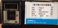 ANV台湾士研计时器T2D-Y,T3D-Y