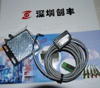 北阳HOKUYO镜片反射式光电开关PEX-263C-S