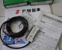 TAKEX日本竹中光纤放大器F70AR