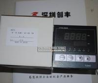 TOHO东邦TTM-004S, TTM-005S, TTM-006S, TTM-007S, TTM-009S
