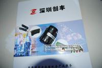 日本奥普士OPT-50MM镜头