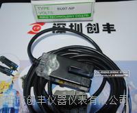 Riko力科U型光电开关SU07-NP,SU07-ND1,SU07-PD1,SU07-P