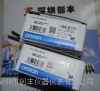 OMRON日本欧姆龙D4NL-1BFA-B
