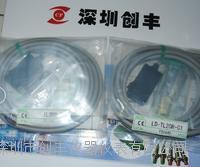 TAKEX日本竹中光电开关LD-TL20R-C1