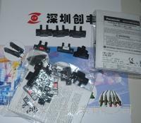 Panasonic日本松下光电开关PM-L65,PM-L65-P