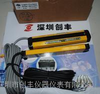 light curtain安全光幕传感器MA1-5-SPY